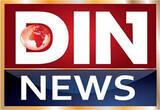 DIN News TV Live (Urdu)